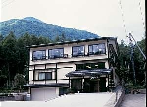 旅館 たなか◆近畿日本ツーリスト