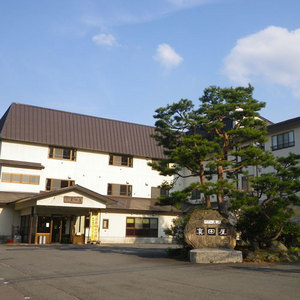 ホテル鹿沢 真田屋◆近畿日本ツーリスト