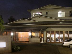 料亭旅館 松濤軒◆近畿日本ツーリスト