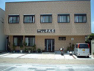 指宿民宿 千成荘◆近畿日本ツーリスト