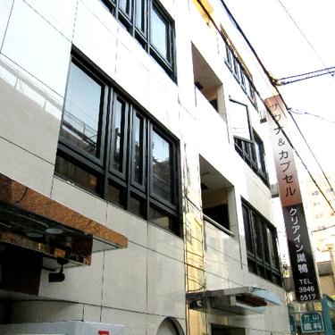 カプセルホテル フレスイン巣鴨◆近畿日本ツーリスト