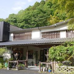 魚山亭 やまぶき◆近畿日本ツーリスト