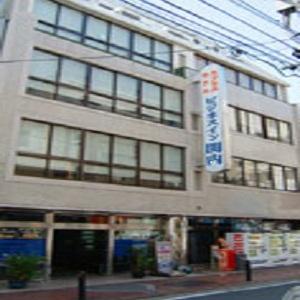 ビジネス イン 関内◆近畿日本ツーリスト