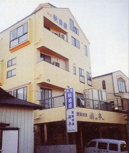 秋田屋◆近畿日本ツーリスト
