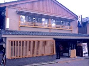 料理民宿 冨士◆近畿日本ツーリスト
