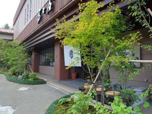 温泉めい想倶楽部 富士屋◆近畿日本ツーリスト