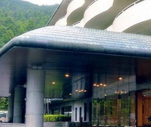 熱海 森の温泉ホテル◆近畿日本ツーリスト