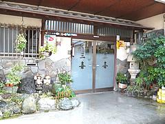 三喜旅館◆近畿日本ツーリスト