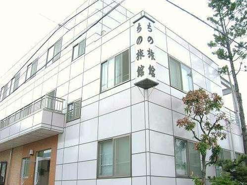ちの旅館◆近畿日本ツーリスト