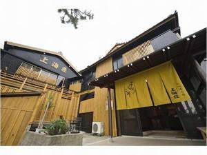 旬味覚の宿 上海荘◆近畿日本ツーリスト