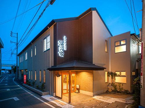 食彩の湯宿 冨久家◆近畿日本ツーリスト