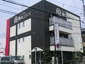 ビジネスホテル 豊田ビラージII◆近畿日本ツーリスト