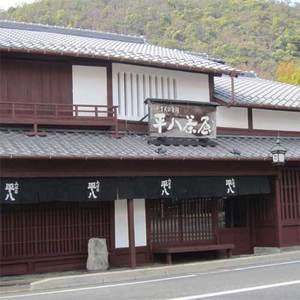 山ばな 平八茶屋◆近畿日本ツーリスト