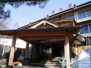 桐島屋旅館◆近畿日本ツーリスト