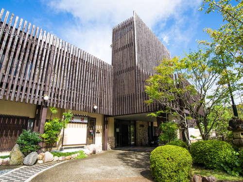 元湯 龍泉閣◆近畿日本ツーリスト