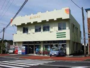 コンビニロッジ 森のきらめき◆近畿日本ツーリスト