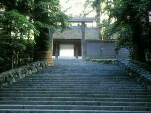 ☆☆伊勢神宮・椿大社☆☆への旅・宿泊プラン