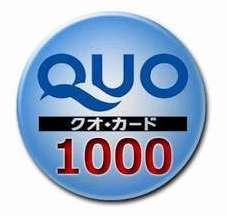 【QUOカード1000円付き♪】シングル限定・期間・室数限定♪ビジネスマン応援♪■朝食無料■