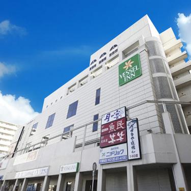 ベッセルイン 八千代勝田台駅前◆近畿日本ツーリスト