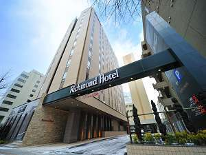 リッチモンド ホテル 秋田駅前◆近畿日本ツーリスト