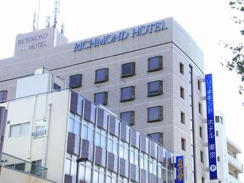 リッチモンドホテル東京目白◆近畿日本ツーリスト