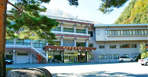 宮田観光ホテル 松雲閣◆近畿日本ツーリスト