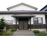 弁天館◆近畿日本ツーリスト