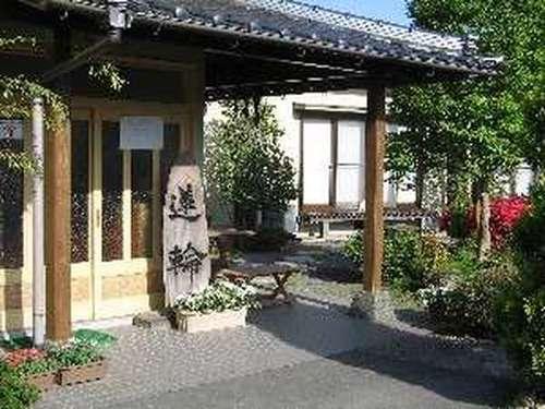 蓮輪旅館◆近畿日本ツーリスト