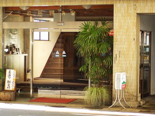 寿し六 旅館◆近畿日本ツーリスト