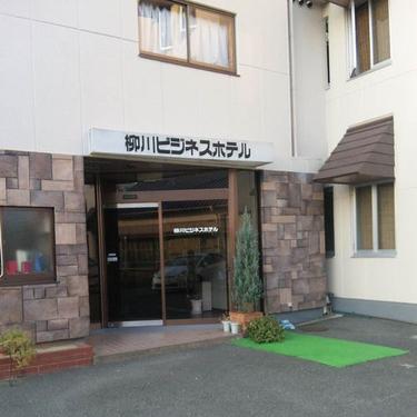 柳川ビジネスホテル◆近畿日本ツーリスト