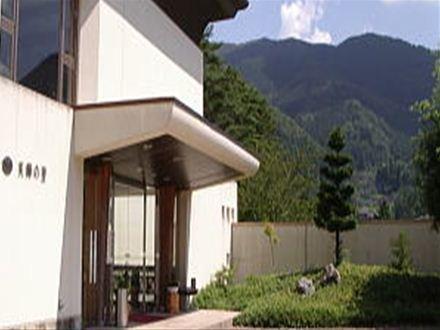 美輝の里 ホテル美輝◆近畿日本ツーリスト