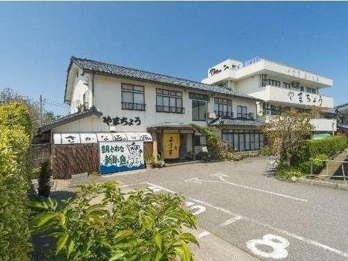 さかな遊びの宿 やまちょう◆近畿日本ツーリスト