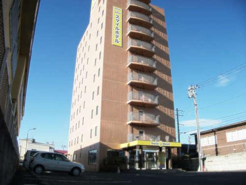 スマイル ホテル 十和田◆近畿日本ツーリスト