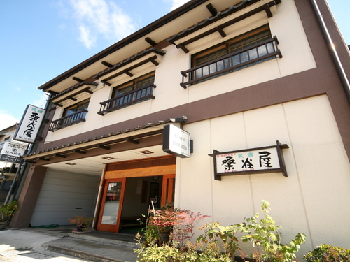 民宿 桑谷屋◆近畿日本ツーリスト