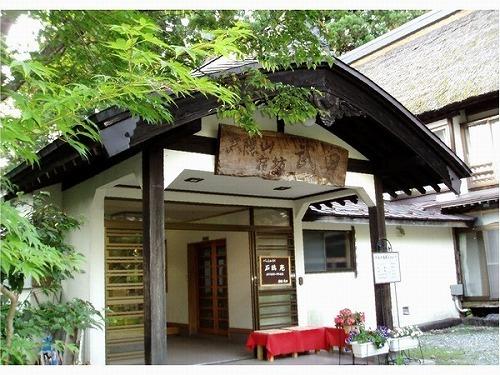 武田旅館◆近畿日本ツーリスト
