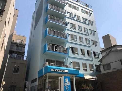 HIROSHIMA ピースホテル◆近畿日本ツーリスト