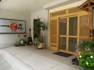 一花館◆近畿日本ツーリスト