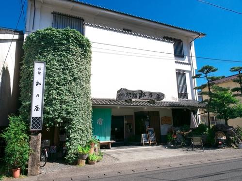 旅館 松乃屋◆近畿日本ツーリスト