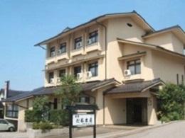 だるま屋 旅館◆近畿日本ツーリスト