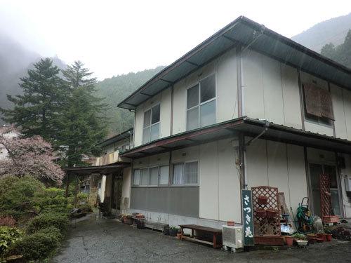 さつき苑◆近畿日本ツーリスト