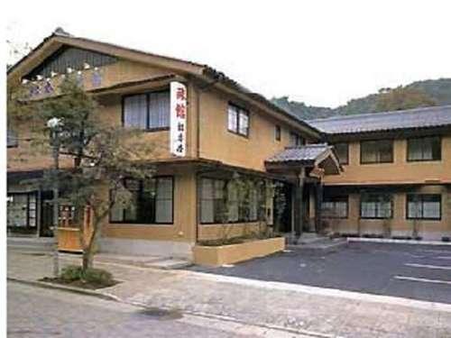 料理旅館 松本屋◆近畿日本ツーリスト