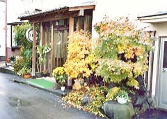 不二旅館◆近畿日本ツーリスト