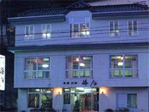 民宿 峰月◆近畿日本ツーリスト