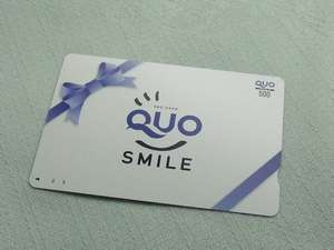 【ネット限定】☆1000円QUOカード付 ビジネスプラン シングルA☆朝食無料サービス♪