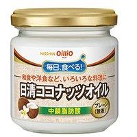 【徹底比較!】ココナッツオイルのおすすめ人気ランキング15選