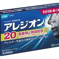 【本当に効くのは?】市販の花粉症内服薬おすすめ人気ランキング10選