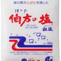 【美味しい!】塩のおすすめ人気ランキング20選