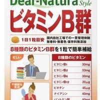 ビタミンB群サプリのおすすめ人気ランキング5選
