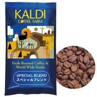【本当においしい!】市販のコーヒー粉&豆のおすすめ人気ランキング20選