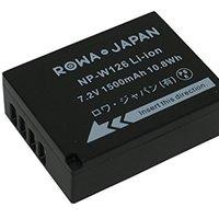 【メーカー別】おすすめのデジカメ互換バッテリー12選